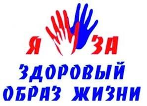 logo_200116