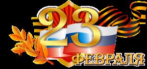 logo_230216