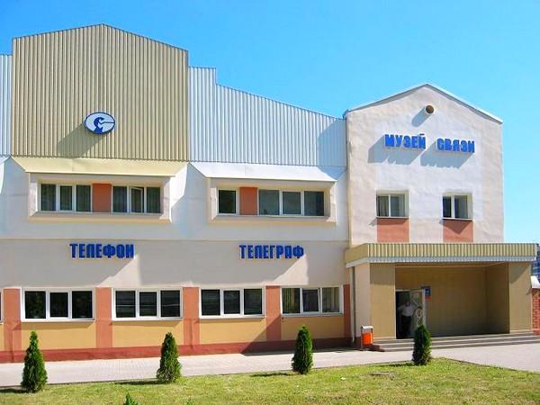 Экскурсия в Белгородский музей связи