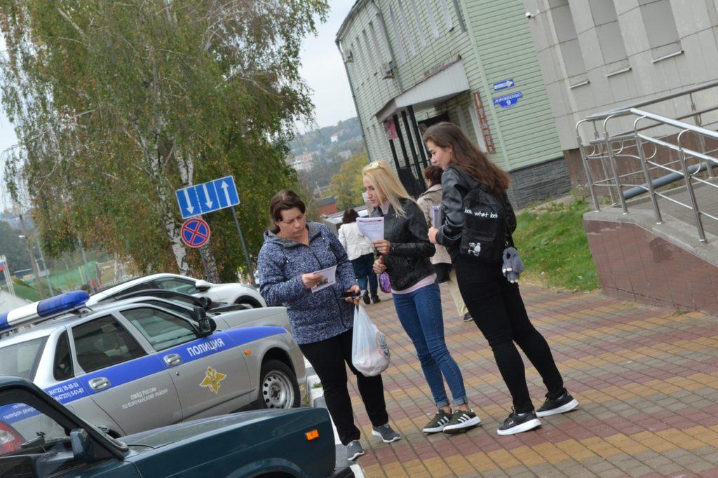18 сентября 2019 года волонтеры #КорочаЦМИ и #КСХТ приняли участие в акции «Осторожно, эйджизм».