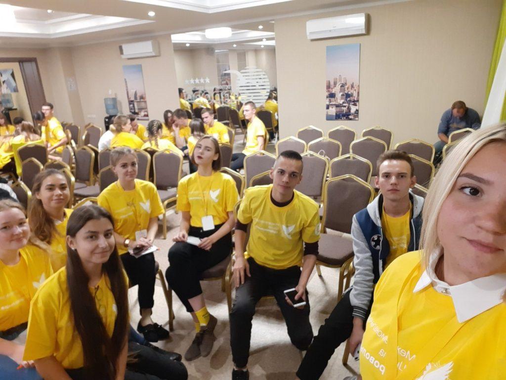 26 сентября 2019 года состоялось открытие V Межрегиональной школы добровольцев!