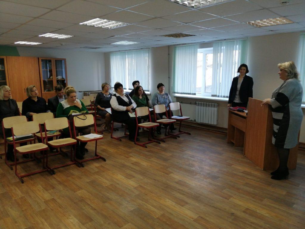 педагогическая стажировка