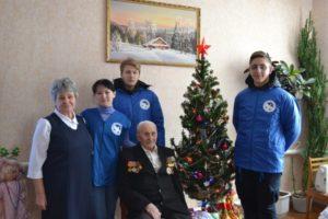 Всероссийская новогодняя акция «С Новым годом, ветеран!»