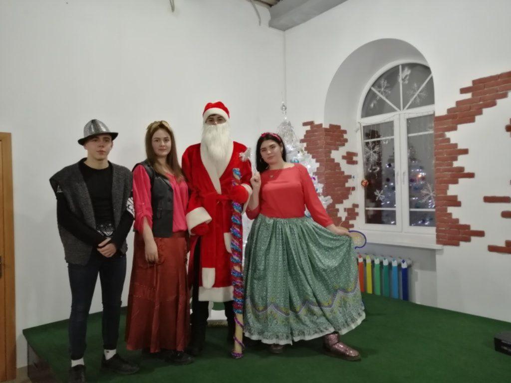 Новогоднее мероприятие
