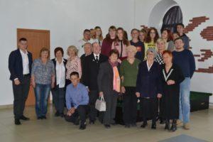 Встреча Краеведческого общества