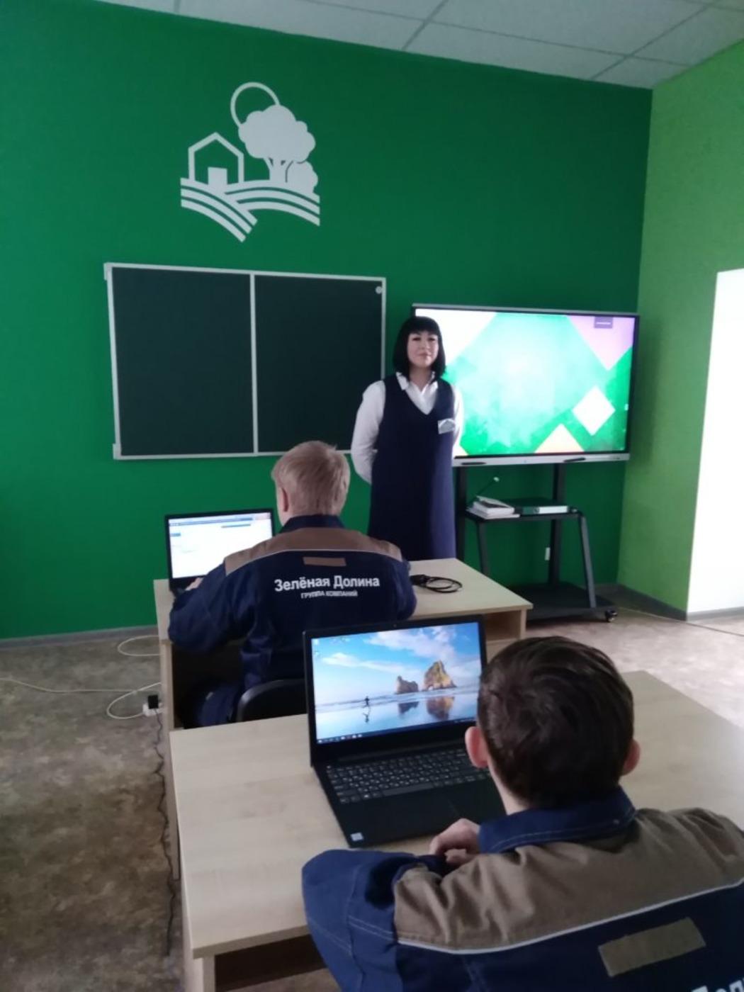 Презентация мастерских