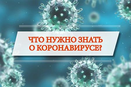 Короновирус в Короча