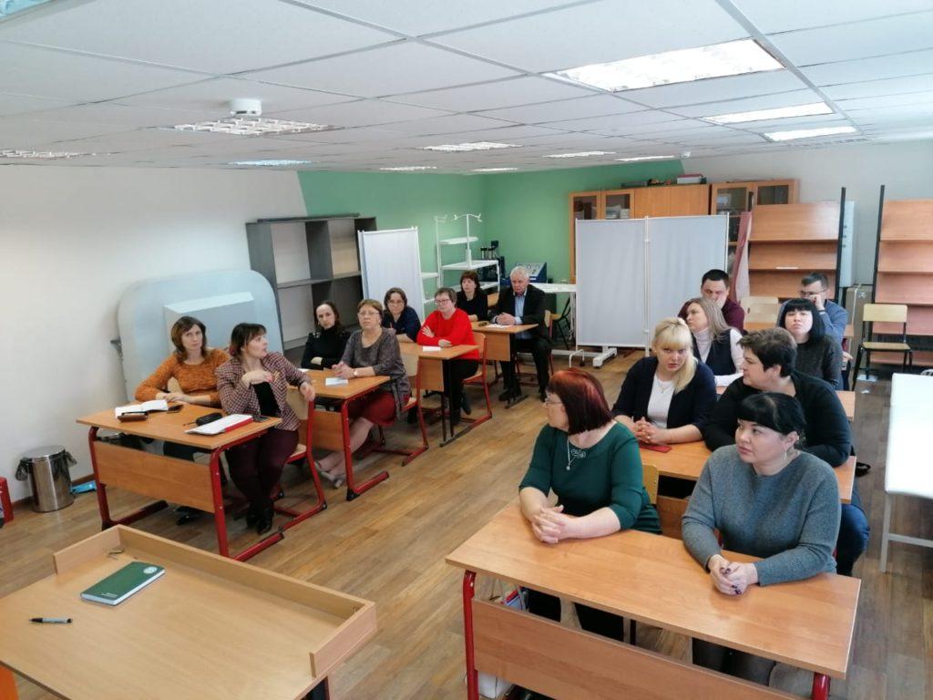 учебно - методический семинар